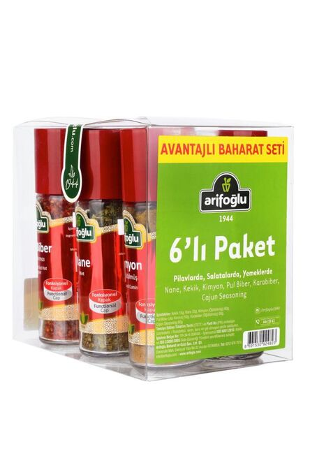 Baharat Set Cam 6LI (Pilavlarda, Yemeklerde)